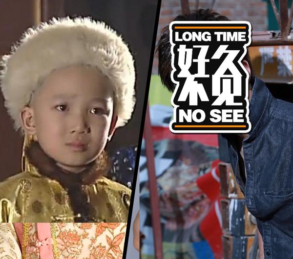 还记得《康熙王朝》里的小玄烨吗,现在长这样了!