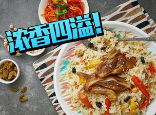 娜扎同款手抓饭,吃的时候到底让不让用筷子啊?