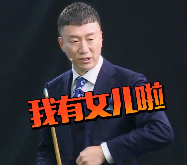 恭喜恭喜,孙红雷宣布女儿出生,47岁的颜王升级当爸爸啦