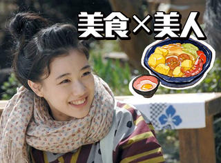 【料理仙姬】特制砂锅烧,来口热腾腾的牛肉吧!