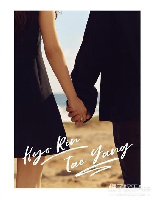 太陽&閔孝琳將舉辦派對,居然請到《暮光之城》的婚禮策劃!