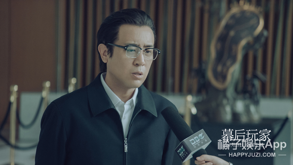 电影《幕后玩家》曝终极预告 徐峥背炸弹跳楼生死成谜