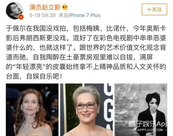 装少女、没戏拍、被角色局限,这真是演员典型的三大坎啊!