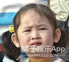 这些韩国明星的父母能不能给孩子省点心??