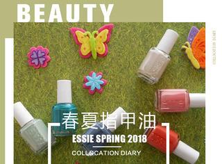 春夏该涂个什么颜色的指甲油?或许可以试试DIY!