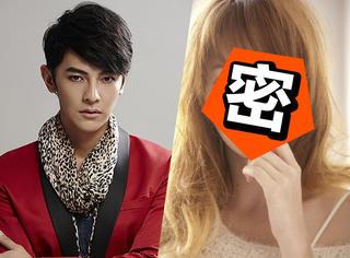 汪东城疑似公布恋情,女方还是他表白过的日本名模?