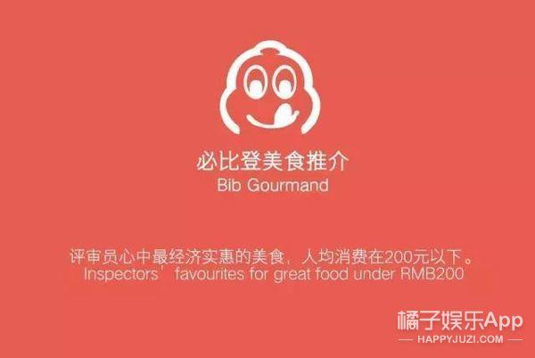 米其林餐厅的真正评分标准究竟是啥,作为吃货别说你不知道!
