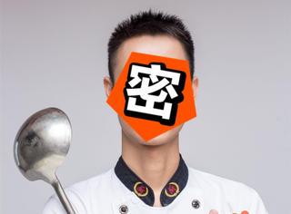他怎么做个菜就被骂了?