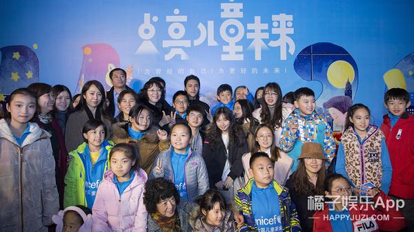 """联合国儿童基金会""""世界儿童日""""活动 大使陈坤倡议珍视儿童"""