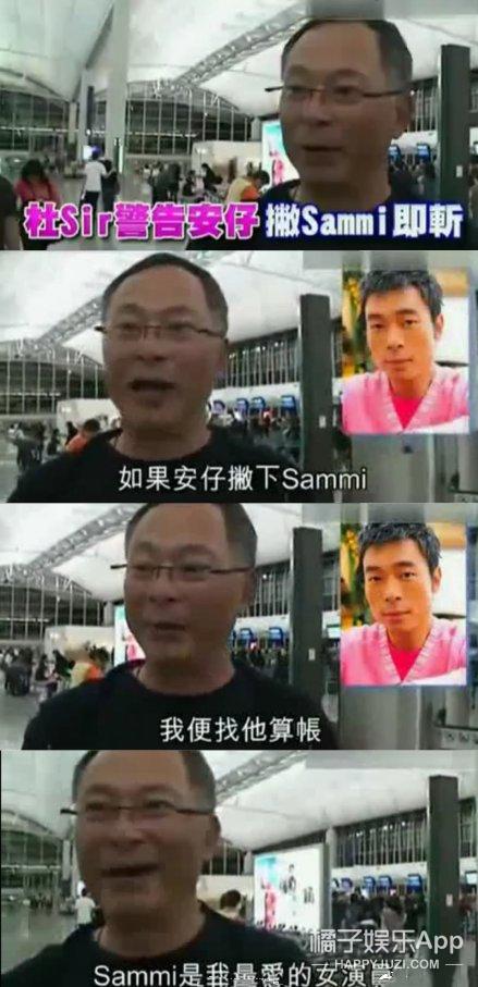 朴有天毒品检测呈阴性 王俊凯再次追星成功
