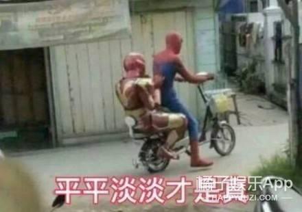 《复联3》防全网剧透终极指南!