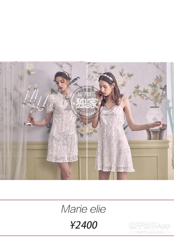夏天来啦!快穿上这条魔法裙,变身小仙女