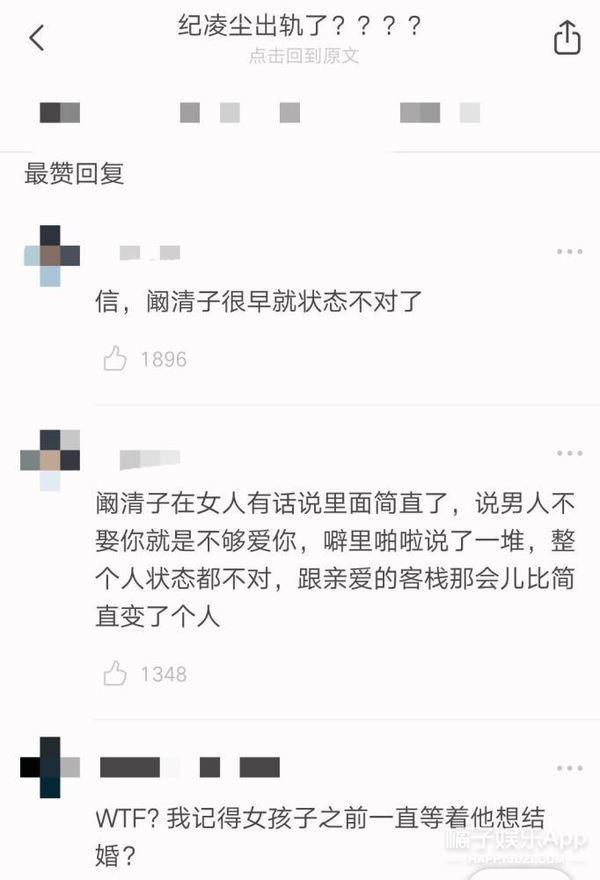 纪凌尘发声明否认出轨王艺,女方也回应了!