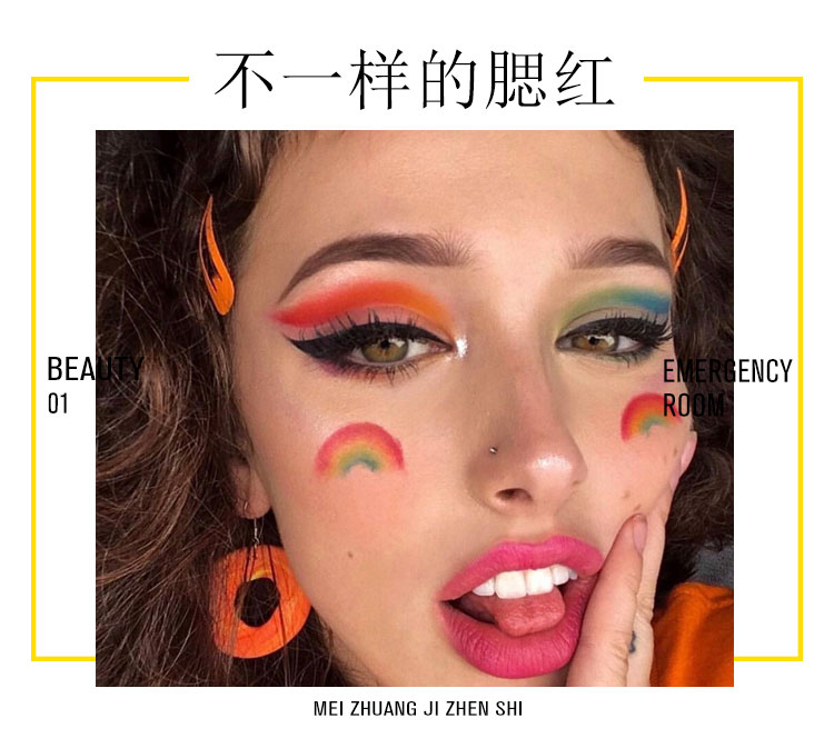她在脸上画了这些东西你喜欢吗?