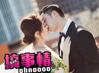 阿娇的婚礼是举办了一个世纪吗?