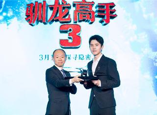 """《驯龙高手3》首映礼刘昊然分享配音""""初体验"""""""