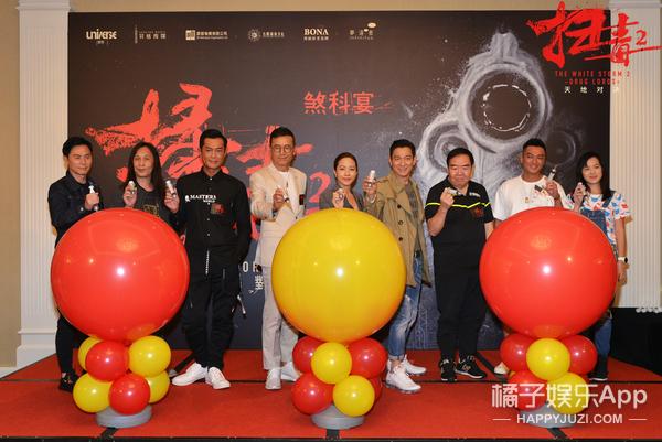 《扫毒2》杀青仪式,刘德华监制主演古天乐回归双影帝对决