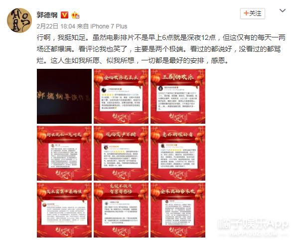 春节档的票房冠军换来换去,这部电影却一直垫底!