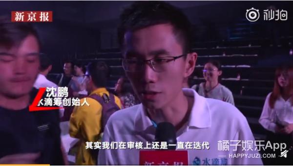 前队友替杨超越澄清整容 水滴筹创始人回应吴鹤臣筹款