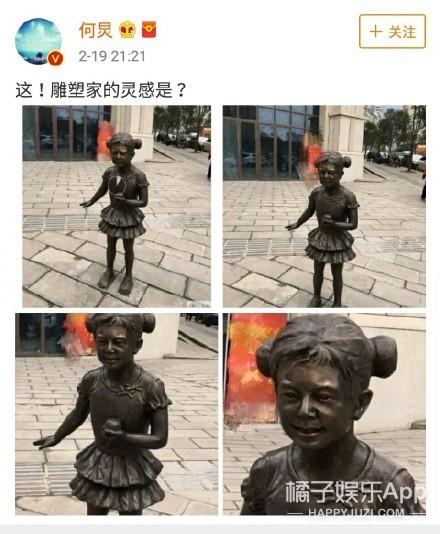 娜扎亮相秋冬时装周 武大靖获中国代表团平昌首金