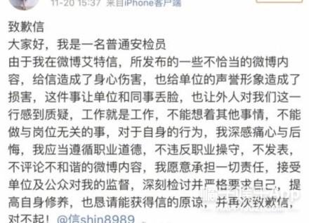 """晚报 贾静雯修杰楷又""""结婚""""  蒋劲夫家暴事件再次反转"""