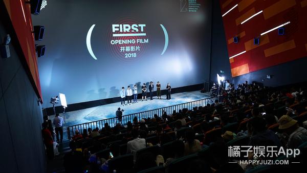 第12届FIRST影展:让我们安静下来,席地而坐看电影