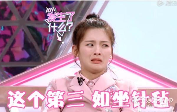 """杨超越这种""""白痴美""""人设的女生,为什么这么多人喜欢?"""