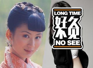 还记得《哑巴新娘》的柳湘君吗?她现在长这样