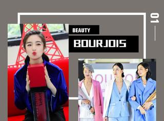 妙巴黎携手上海时尚周末,玩转法式色彩时尚!