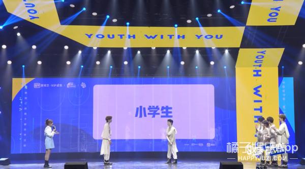 《青春有你3》爱奇艺VIP见面会硬核黑科技不断