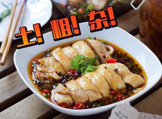 重庆火锅见到它都要叫大哥,吃一口更是巴适得不得了!