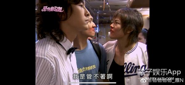 还记得《恶作剧之吻》里的张武仁吗?他现在长这样