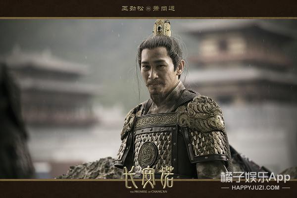 《長安諾》殺青曝全陣容 楊超越獻古裝首秀