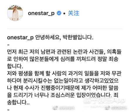 胜利首次公开个人立场 东方神起SJ可能合体录节目