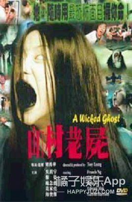 《闪灵》、《乡村老尸》……哪部是你小时候看过最恐怖的鬼片