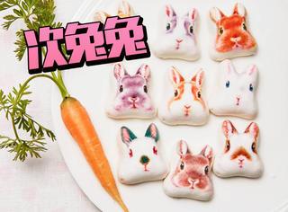 新款兔子巧克力馅棉花糖,一口一个小萌货!