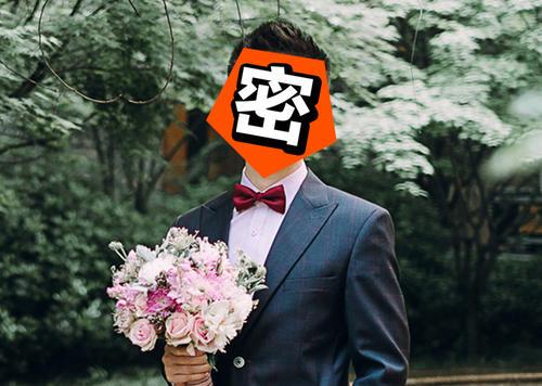 这位童年男神也结婚了?