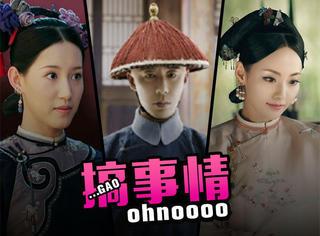 袁春望被骂到关评论,张嘉倪被诅咒全家,这届演员好惨啊