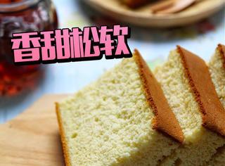 源自荷兰古国的贵族蛋糕,也是日本人民的最爱