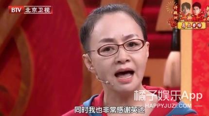 张杰耳返出问题 北京卫视没有主持人串场?