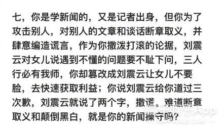 冯小刚回应崔永元:骂骂咧咧两个月不是碰瓷是什么?
