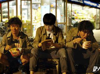 《唐探2》刘昊然遇到对手妻夫木聪,王宝强是隐藏的高手?