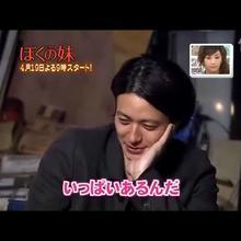小田切美喜