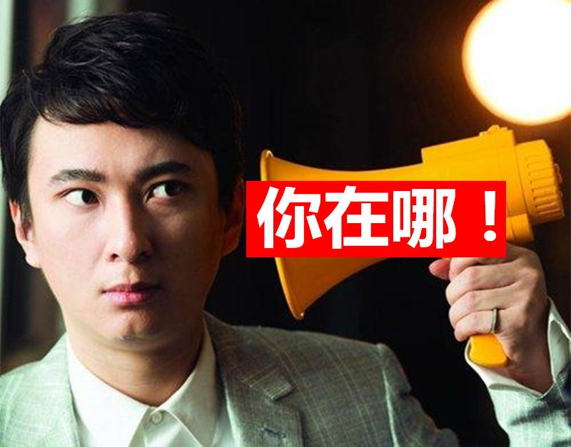 王思聪不在微博的这几天,他居然买了一个奇葩的域名