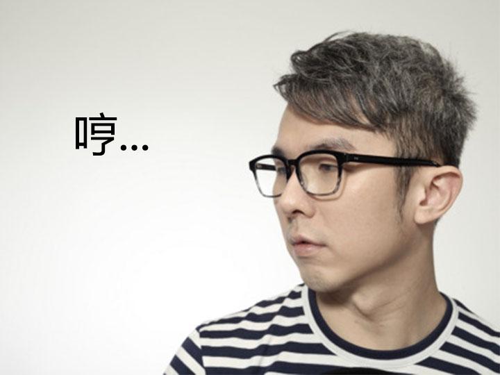 全台湾最毒的时尚博主,大家感受一下