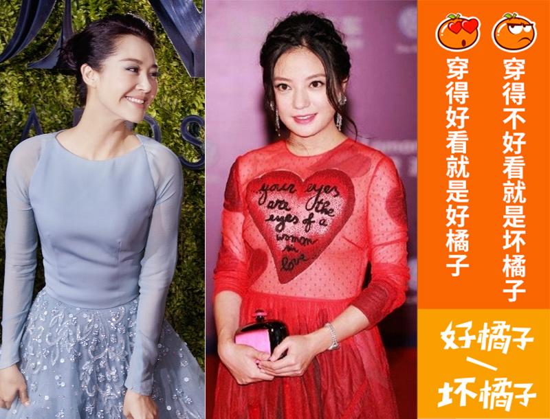 【好橘子/坏橘子】蓬蓬裙和少女心 许晴VS赵薇