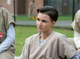 《女子监狱》女主 从金发尤物到酷帅型男 只需这几步