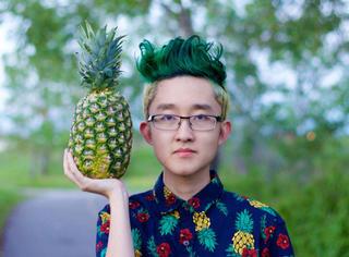 因为打赌输了表妹给他剃了个菠萝头 结果竟然这么帅