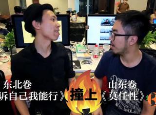 【橘子动新闻】肉体诠释2015高考作文题目