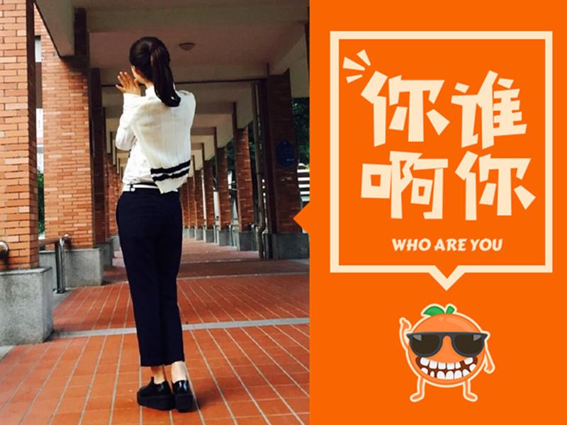 【你谁啊你】猜猜TA是谁—人品差装纯心机女?她被网友黑惨了